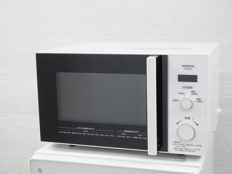 日立製/2019年式/出力600W/50HZ専用電子レンジ/HMR-BK220-Z5●