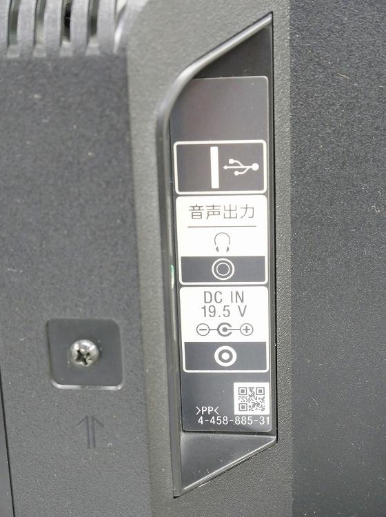SONY製/2014年式/24型/地上・BS・110度CSデジタルハイビジョン液晶テレビ/KDL-24W600A