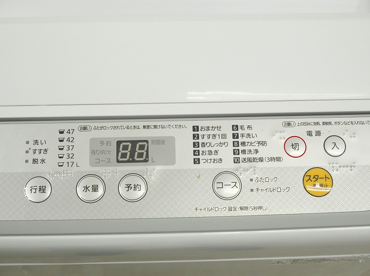 Panasonic製/2018年式/5kg/全自動洗濯機/NA-F50B11