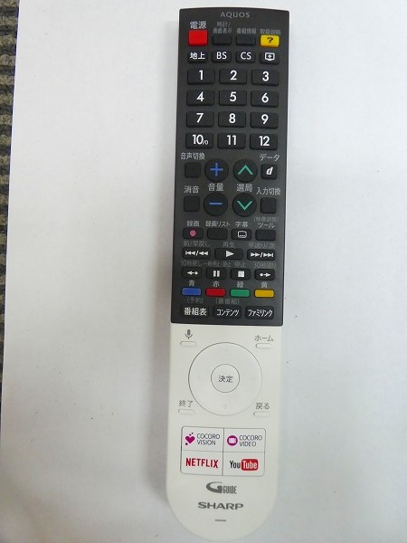 a【032257】 シャープ/2017年式/55型/地上・BS・110度CSデジタル 4K対応液晶テレビ (USB HDD録画対応)/LC-55UH5