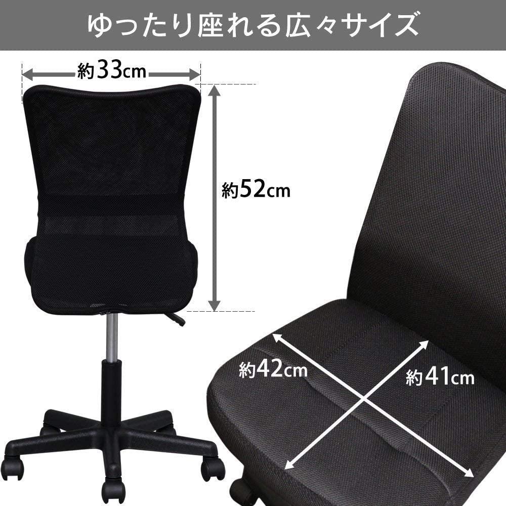 【新品】アイリスプラザ/チェア-ブラック