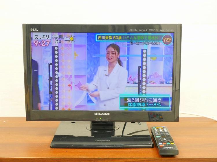 三菱電機製/2013年式/19型/地上・BS・110度CSデジタル液晶テレビ /LCD-19LB3