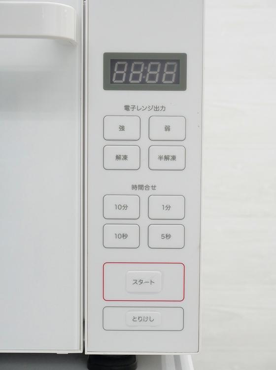 無印良品製/2020年式/出力600W/全国共用電子レンジ/MJ-SER18A