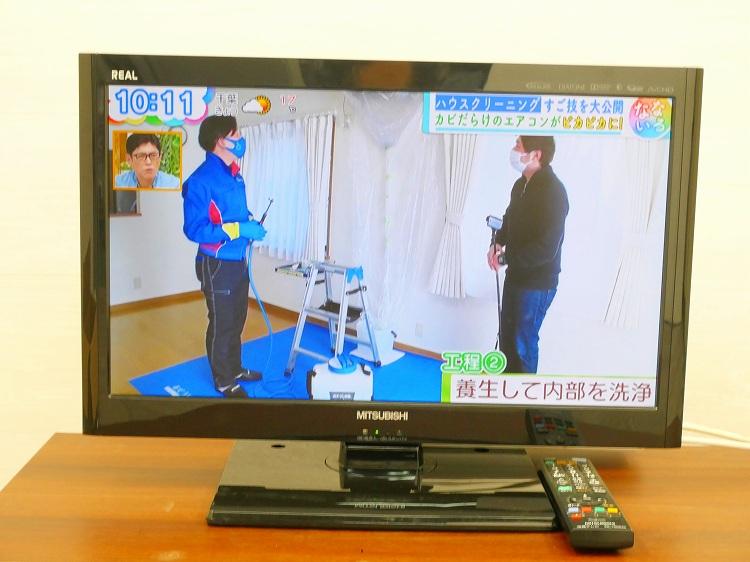 三菱製/2013年式/22型/地上・BS・110度CSデジタル液晶テレビ /DSM-22L3