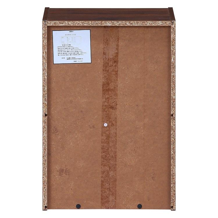 【新品】不二貿易/SLE1-15-8040-B/カラーボックス2段-ミディアムブラウン