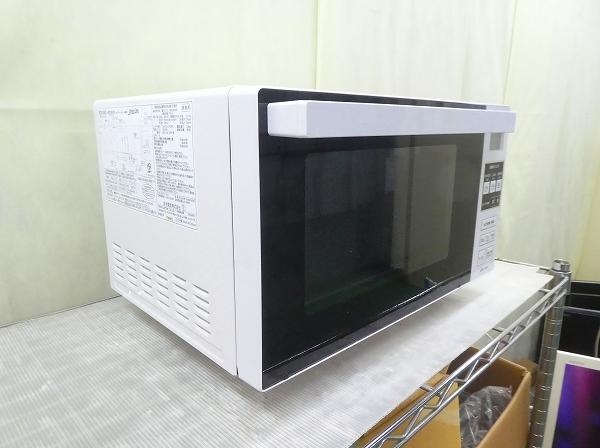 吉井電気製/2017年式/出力600W/全国共用電子レンジ/ARF-205(W)●