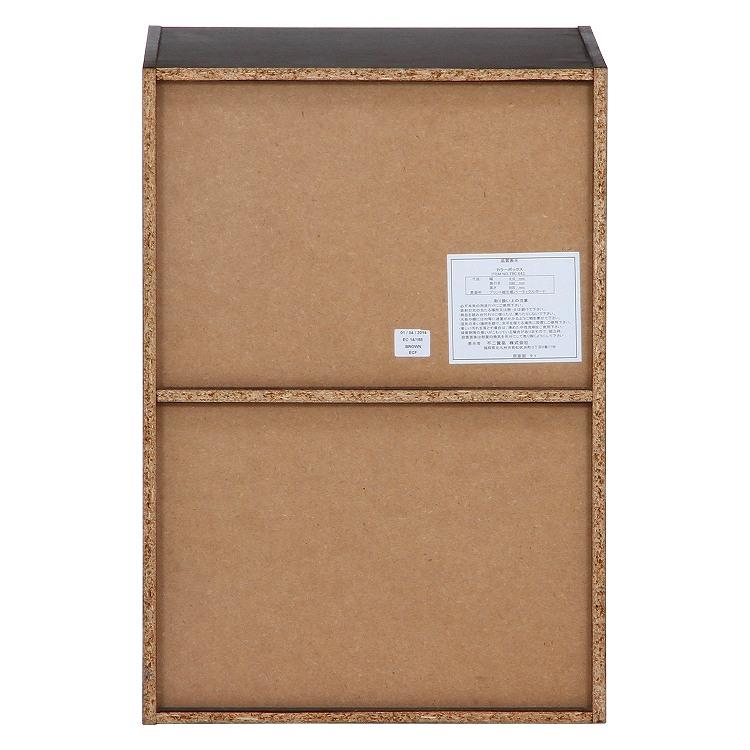 【新品】不二貿易/HP643BR/カラーボックス2段-ブラウン