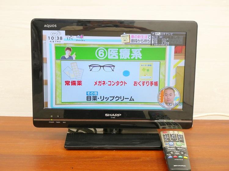 シャープ製/2011年式/16型/地上・BS・110度CSデジタルハイビジョン液晶テレビ /LC-16k5-B