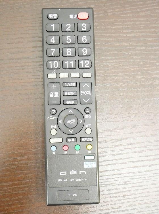 ドウシシャ製/2015年式/19型/地上デジタルハイビジョン液晶テレビ /DTC19-12B