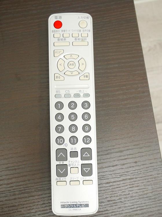 日立製/2010年式/16型/地上・BS・110度CSデジタルハイビジョン液晶テレビ /16L-X700