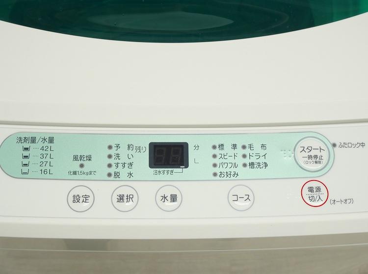 ヤマダ電機製/2017年式/4.5Kg/全自動洗濯機/YWM-T45A1●
