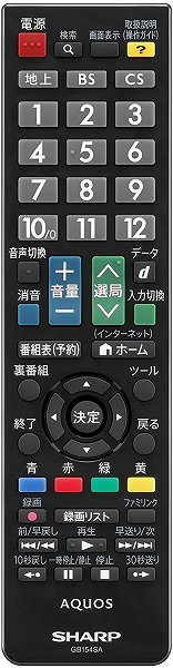 シャープ製/2015年式/32型/地上・BS・110度CSデジタルハイビジョン液晶テレビ/LC-32H20●m