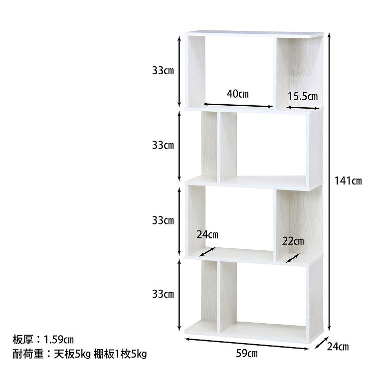 【新品】不二貿易/S型ディスプレイラック4段-ホワイト