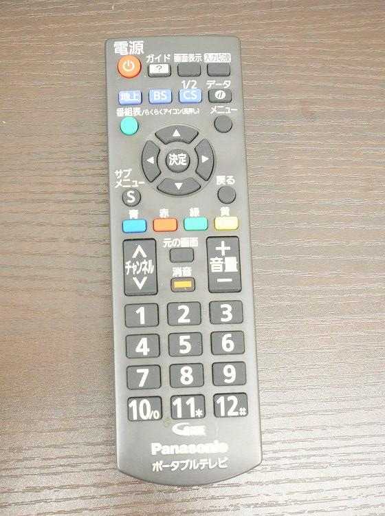 Panasonic製/2014年式/15V型/ポータブル地上・BS・110度CSデジタルテレビ /SV-PT15S1