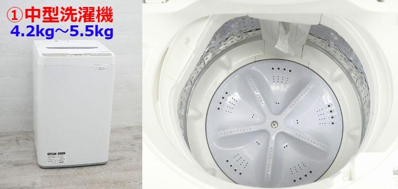 ☆選べる☆国内製☆洗濯機 【2015年以上】【4.2kg〜6.0kg】