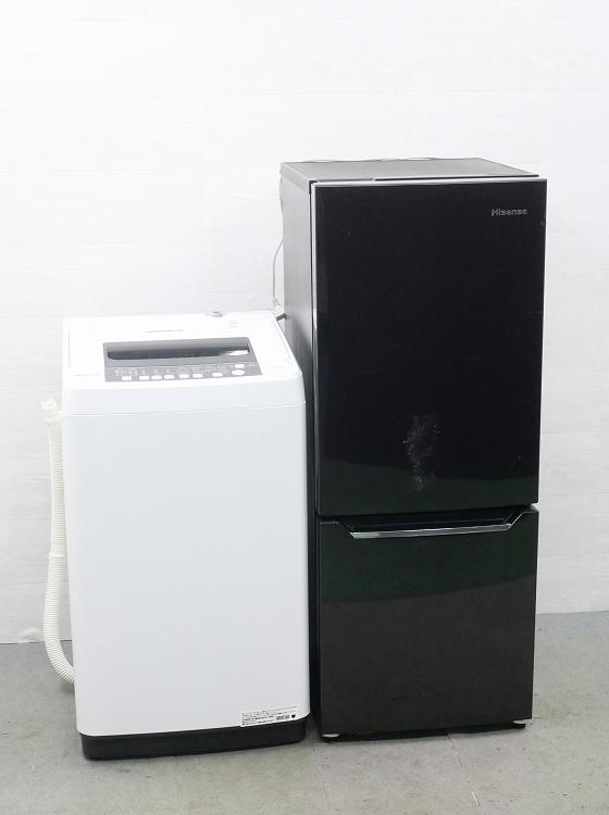 Hisense製/17年,18年/150L,5.5kg/中古家電2点セット●