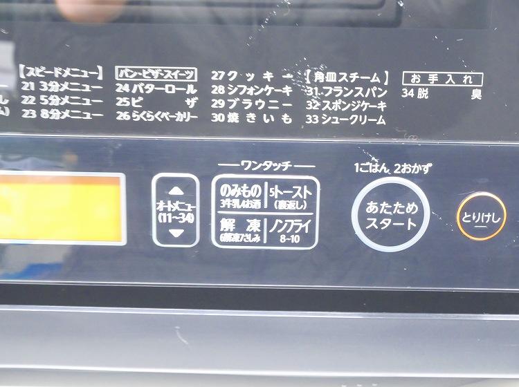 東芝製/2015年/出力1000W/全国共用電子レンジ/ER-ND7(K)●