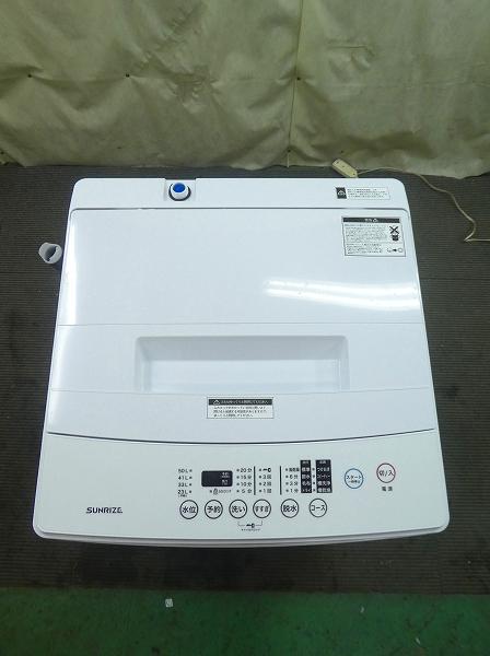 【2101122】 モダンデコ/2018年式/6kg/全自動洗濯機/md6k-wh