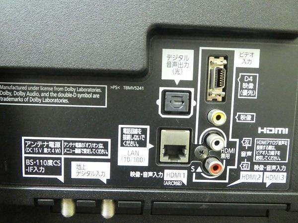 a【032755】 Panasonic/2017年式/55型/地上・BS・110度CSデジタルハイビジョン液晶テレビ (USB HDD録画対応) /TH-55DX850