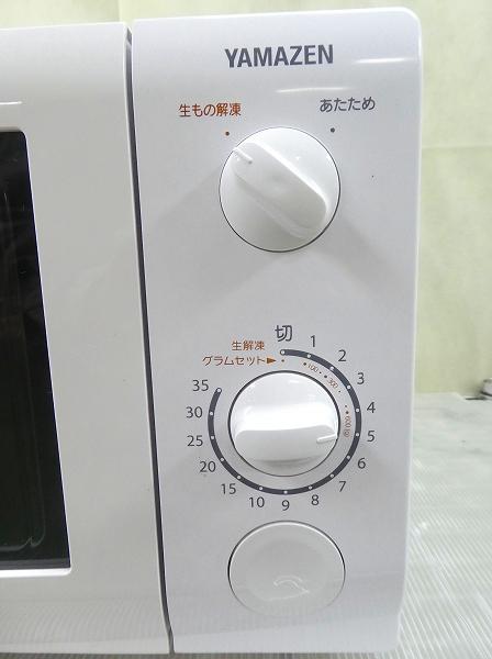 【2111432】 山善(60HZ専用)/2014年式 (出力600W)/電子レンジ MW-D196(W)6