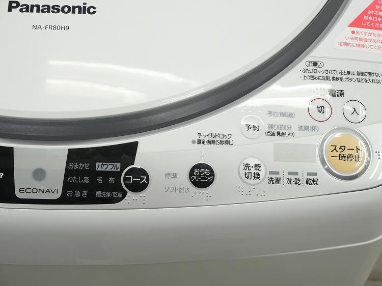 Panasonic製/2015年式/8kg/洗濯乾燥機/NA-FR80H9●◆