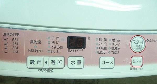 a【052529】 Haier/2016年式/6kg/全自動洗濯機/AQW-KS60D
