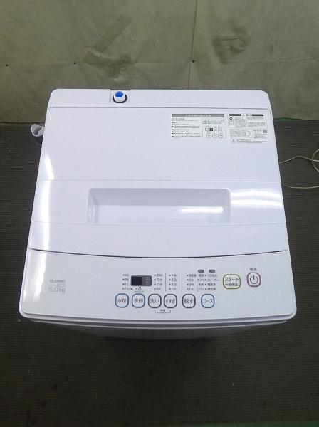 ELSONIC製/2019年式/5Kg/全自動洗濯機/EM-L50S2●【2113022】