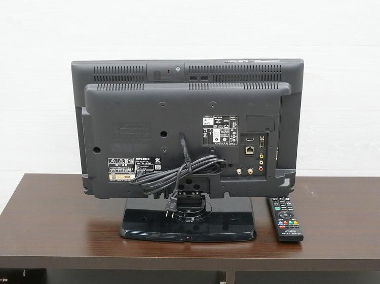 三菱電機製/2014年式/19型/地上・BS・110度CSデジタル液晶テレビ /LCD-19LB4