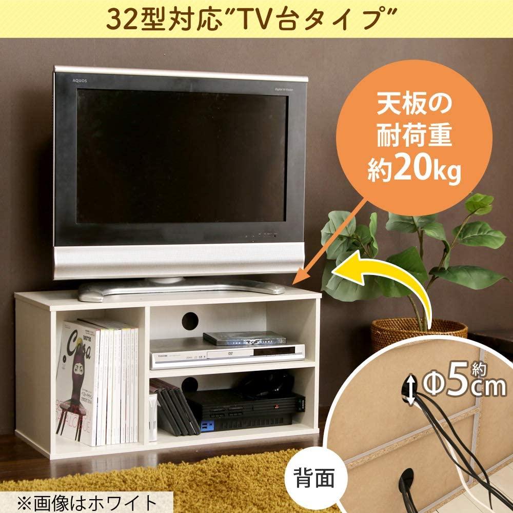 【新品】テレビ台-ホワイト