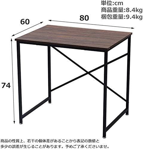 【新品】デスク-ブラウン