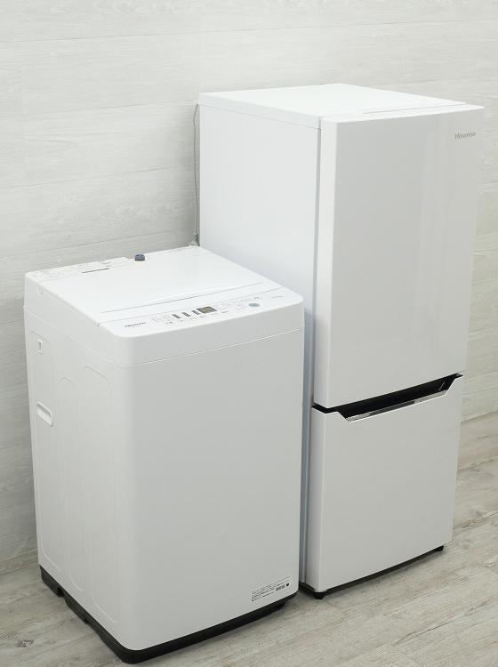 Hisense製/20年,21年/150L,4.5kg/中古家電2点セット