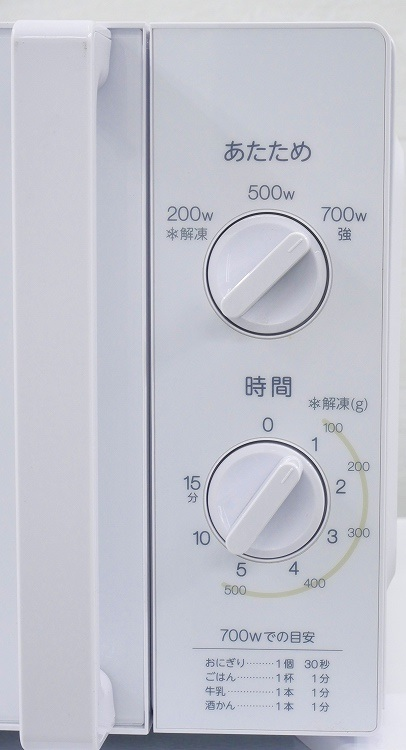 【C5893】★選べる★中古家電3点セット[冷蔵庫・洗濯機・電子レンジ]