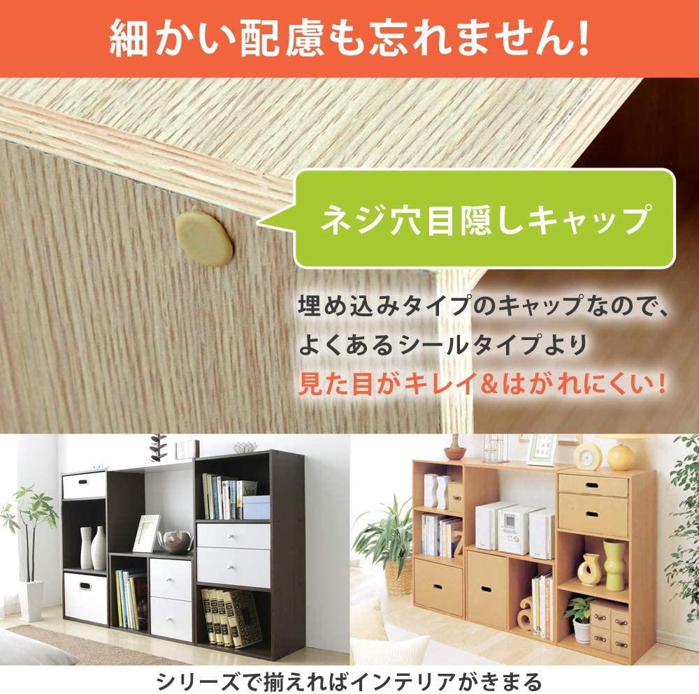 【新品】アイリスオーヤマ/収納ボックス-ブラウン