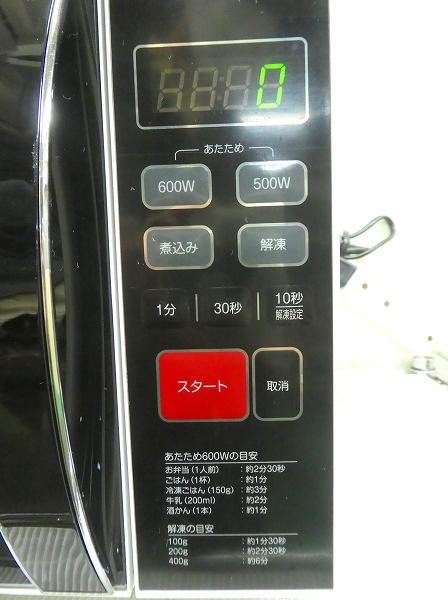 ELSONIC製/2019年式/出力600W/全国共用電子レンジ/EG-FMW600