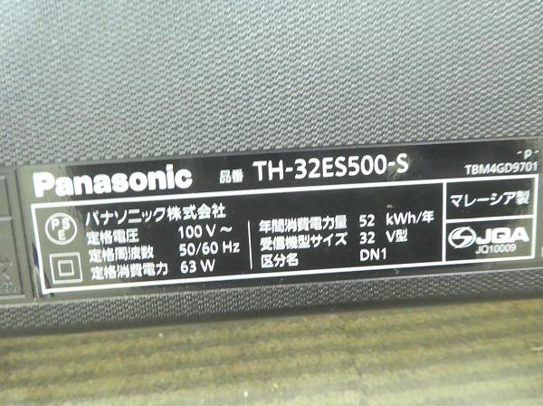 Panasonic製/2019年式/32型/地上・BS・110度CSデジタルハイビジョン液晶テレビ/TH-32ES500-S●【2121553】