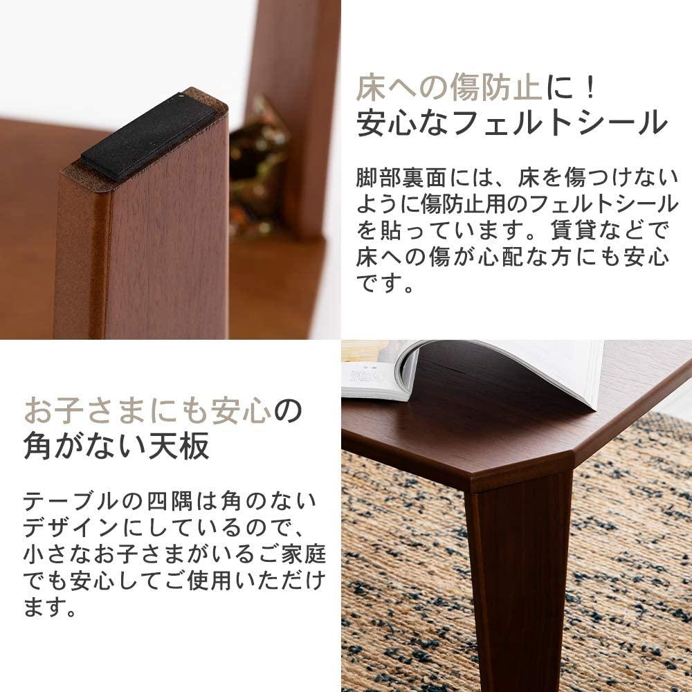 【新品】テーブル-ブラウン