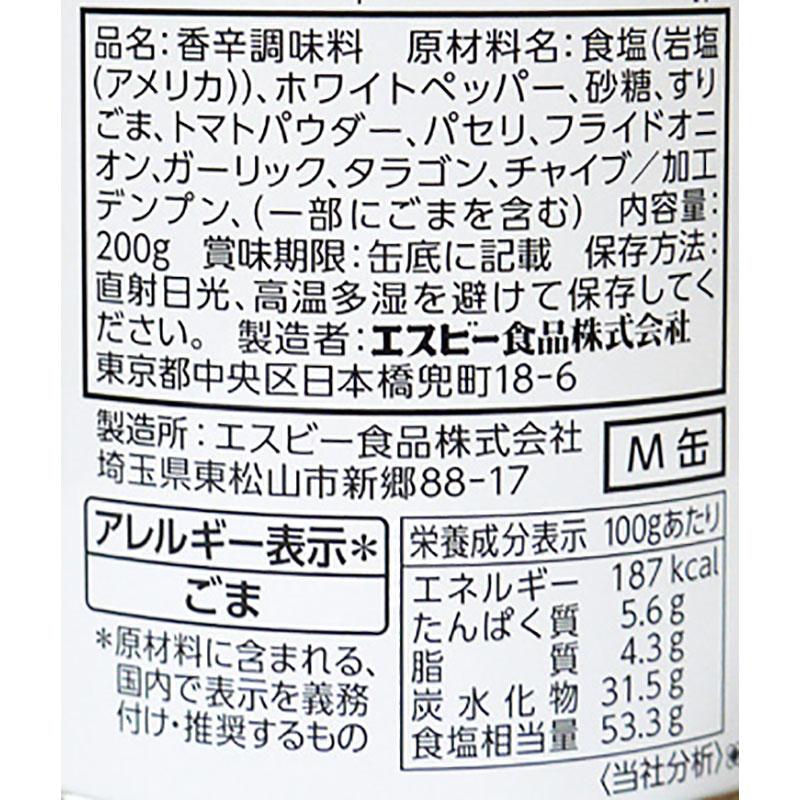 SB セレクトスパイス マジックソルト M缶