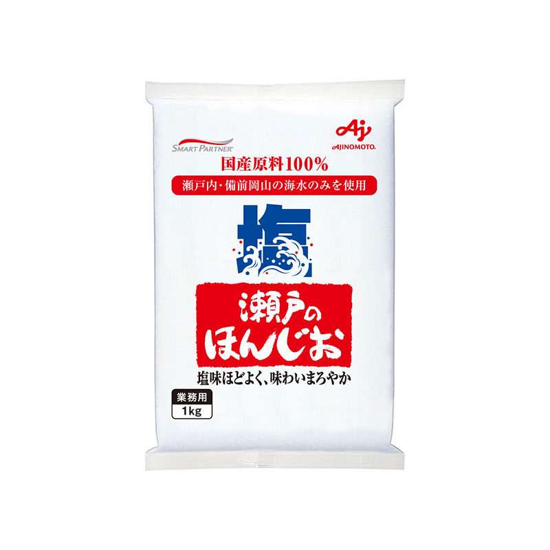 味の素 瀬戸のほんじお1kg