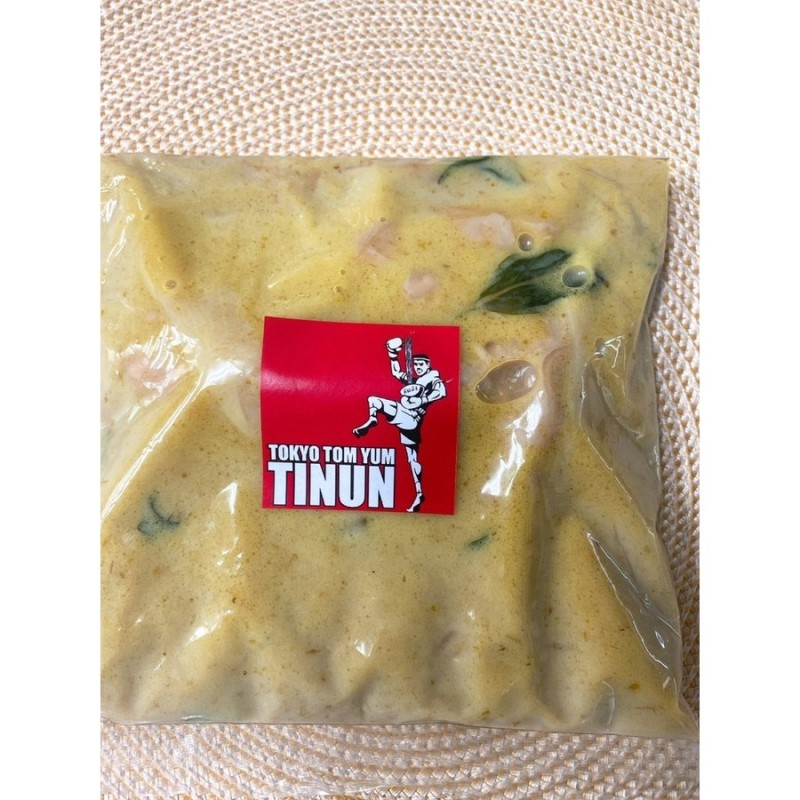 ティーヌン グリーンカレー 1食