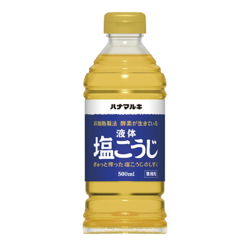 ハナマルキ 業務用液体塩こうじ 500ml