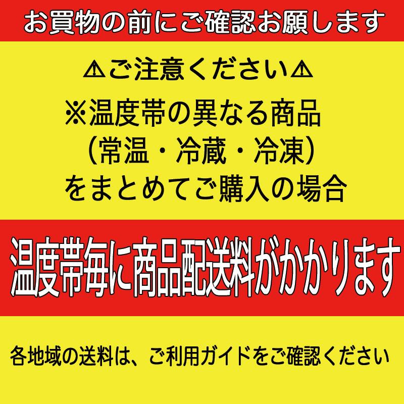匠庵 職人のだしパック「万能」 50g×20  1個あたり60円