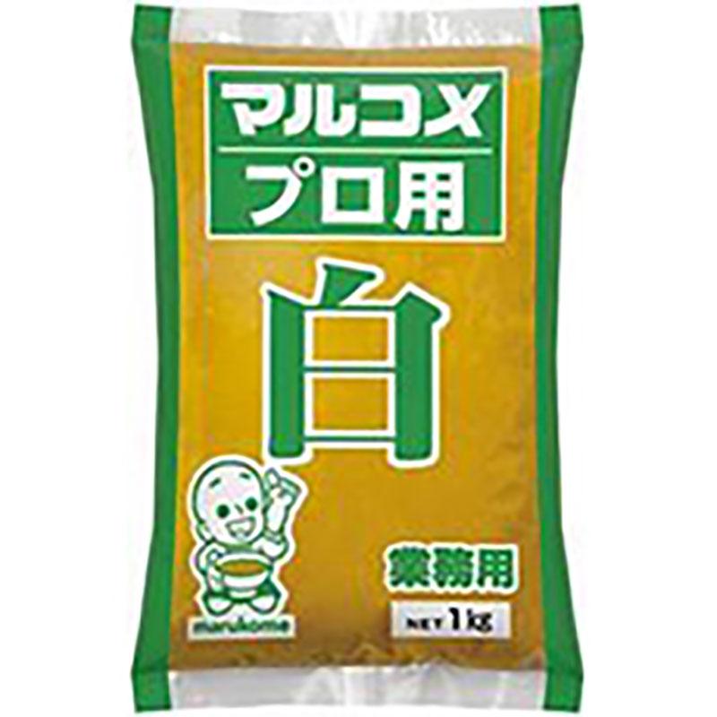 マルコメ プロ用 白 1kg