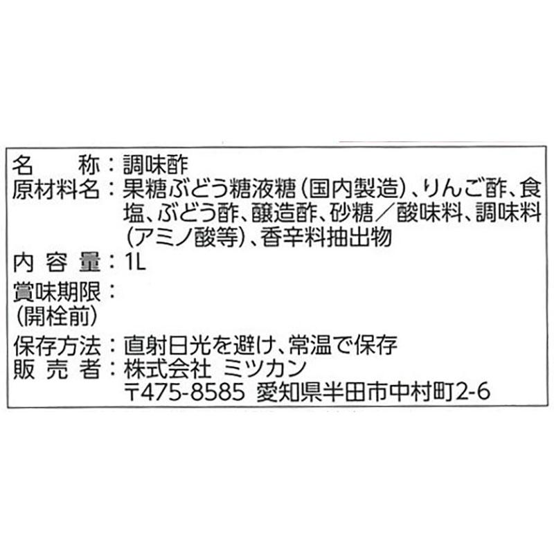ミツカン フレッシュピクルスの素  1L