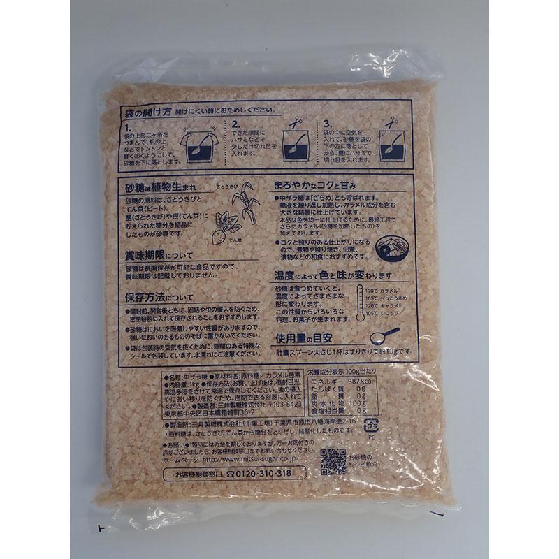 スプーン印 中双糖 1kg
