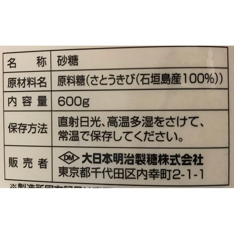 大日本明治製糖 石垣島のおいしいお砂糖(きび砂糖) 600g