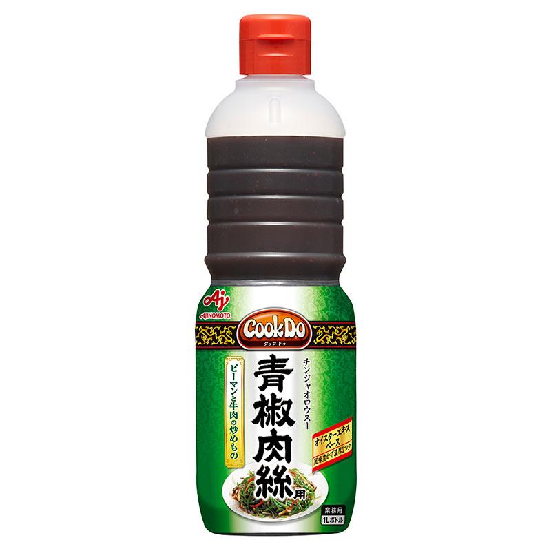 味の素 Cook Do 青椒肉絲用 1210g