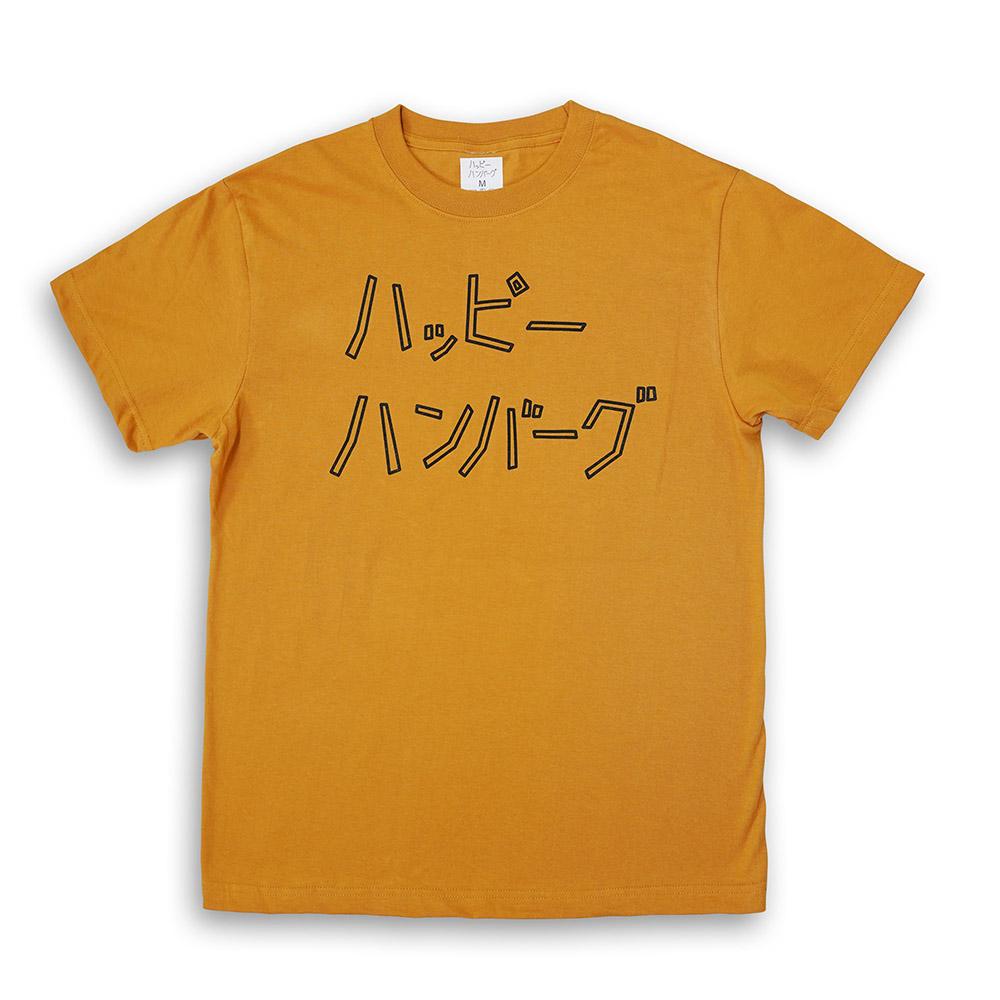 ハッピーハンバーグ ロゴTシャツ 【キャラメル】