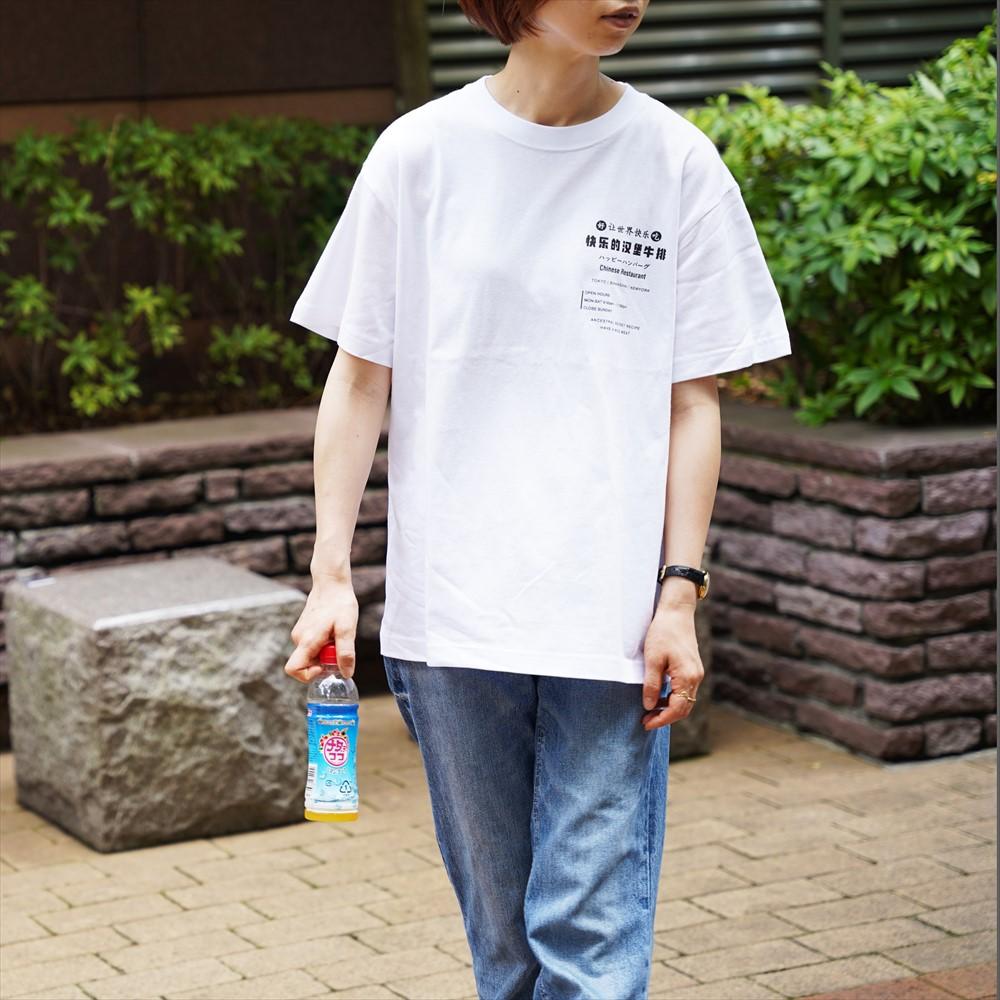 チャイナレストランTシャツ2 【サンセットオレンジ】