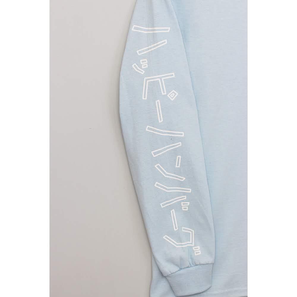 ハッピーハンバーグ ロングスリーブTシャツ2 【サックス】