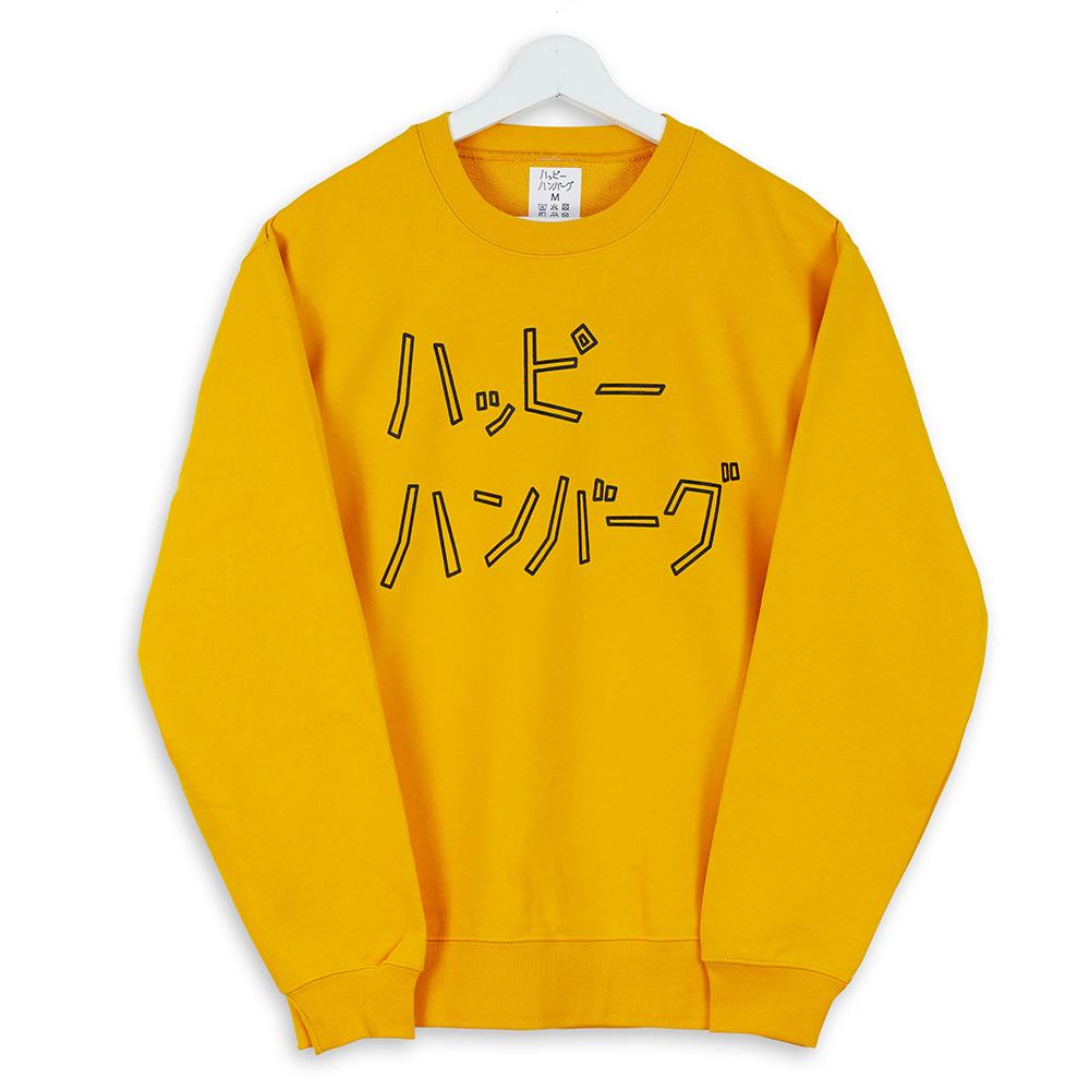 ハッピーハンバーグ スウェット クルーネック【ゴールデンイエロー】